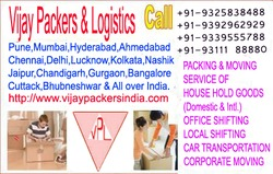 VPL Packers And Movers In Hyderabad