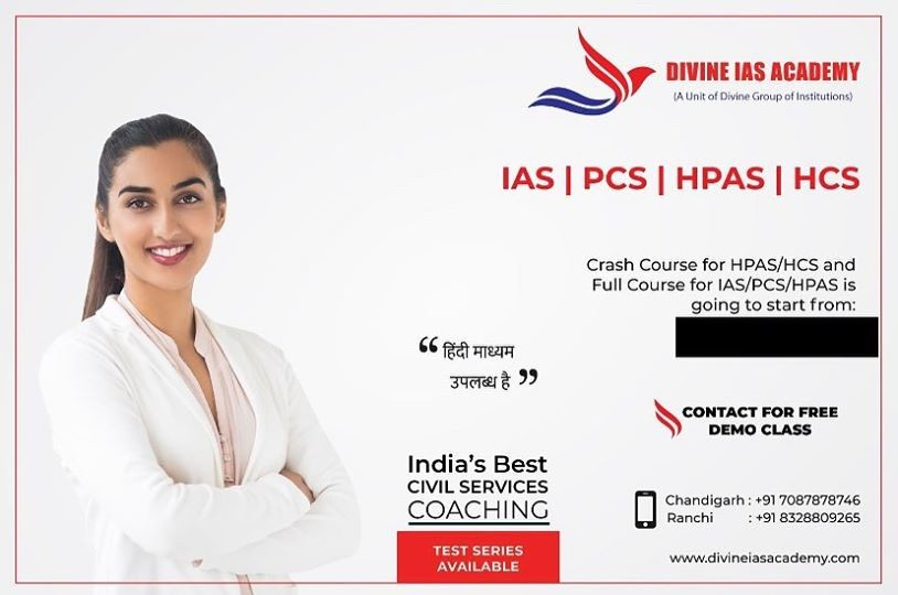 HCS coaching in Chandigarh