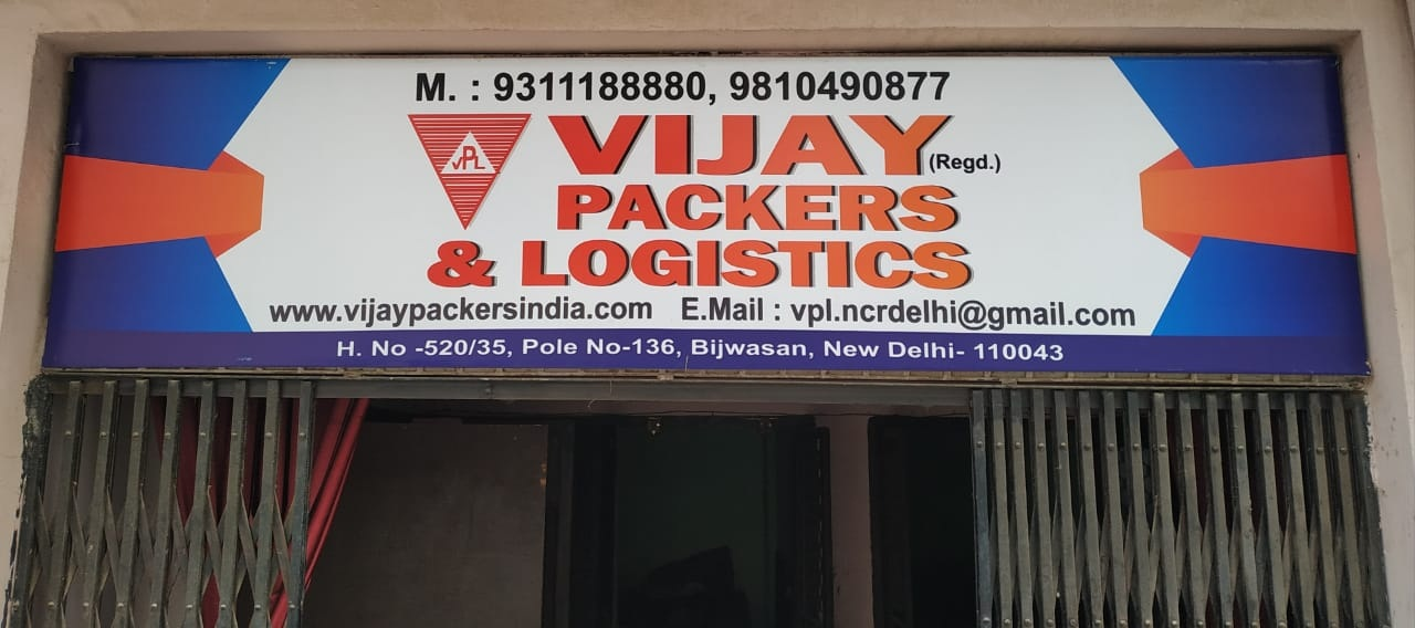 VPL Packers And Movers In Delhi NCR