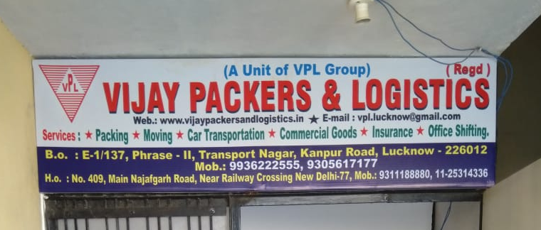 VPL Packers And Movers In Lucknow