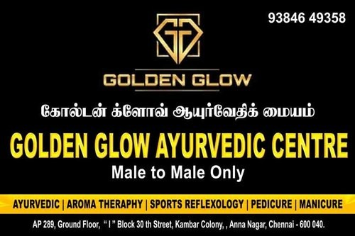 golden glow ayurvedic centre