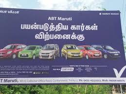 Pla Motors Pvt. Ltd.