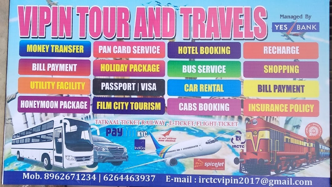 Vipin Tour and Travel