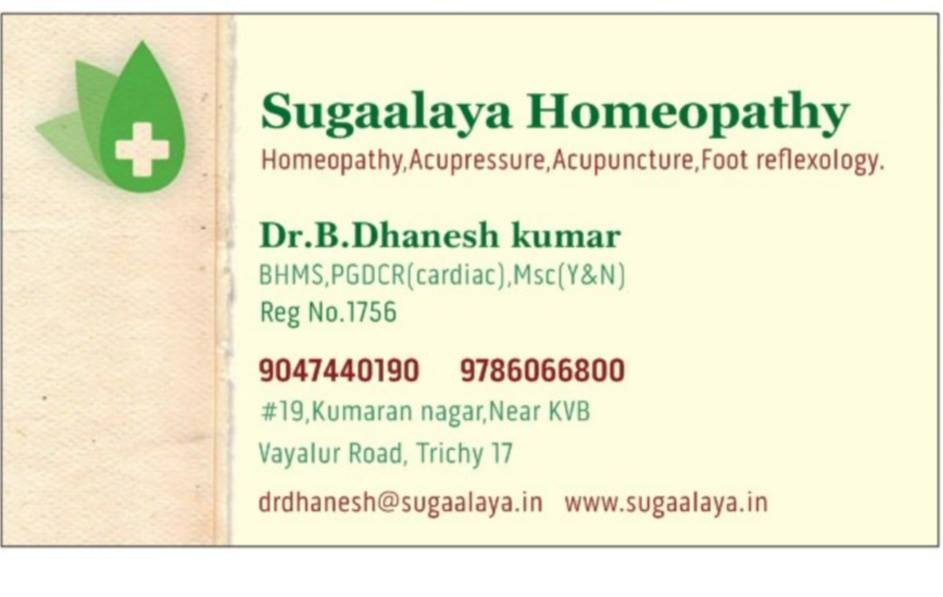 Sugaalaya Homeo Clinic