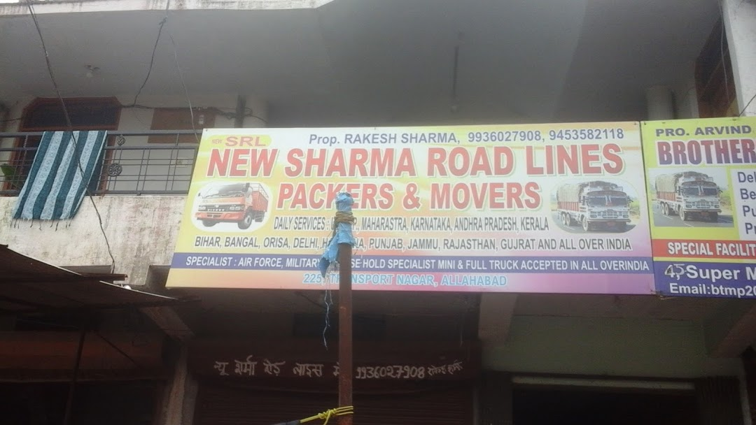 New Sharma Roadlines