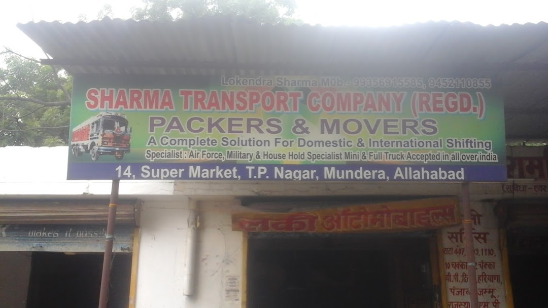SHARMA TRANSPORT PACKERS AND MOVERS