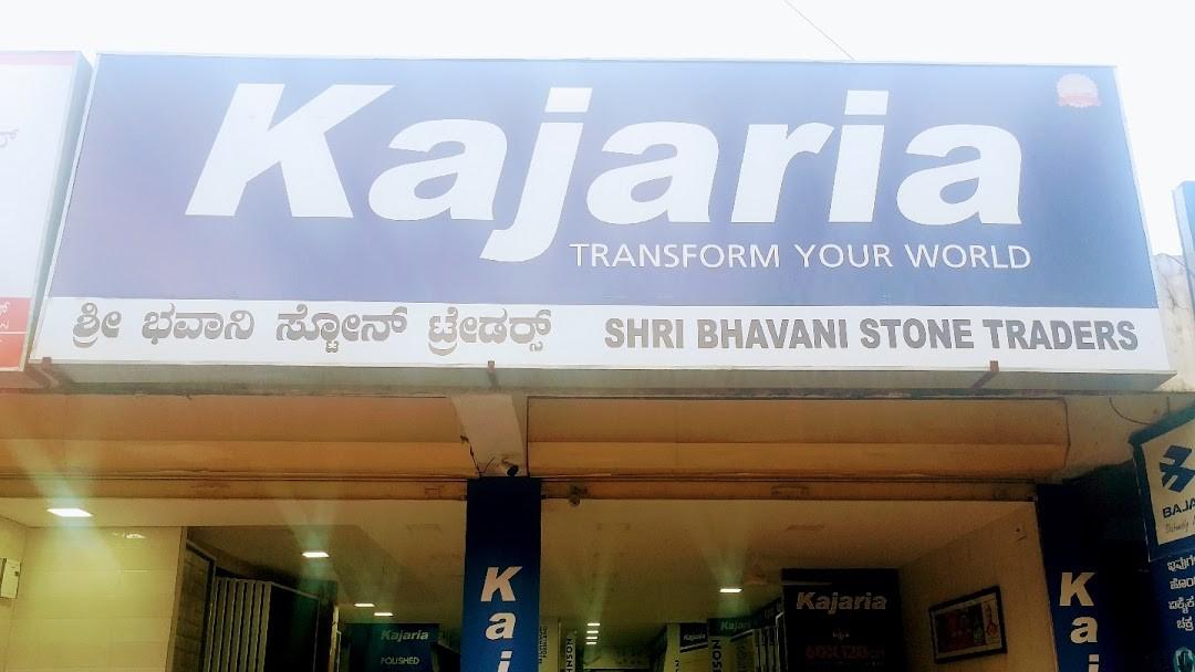 Shri Bhavani Stone Traders