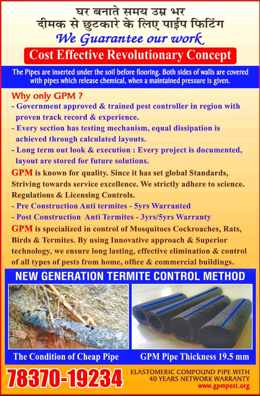 GPM PEST MANAGEMENT