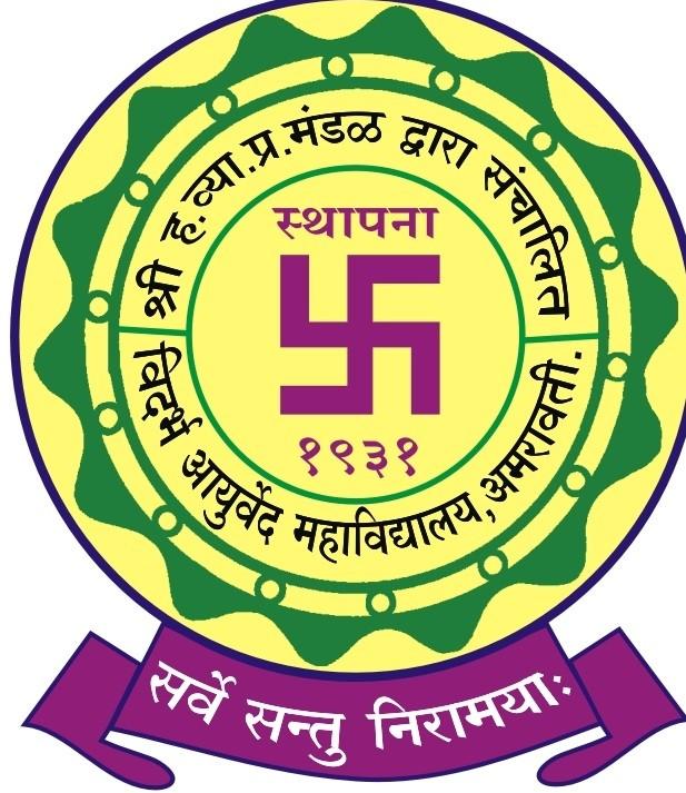 Vidarbha Ayurved Mahavidyalaya