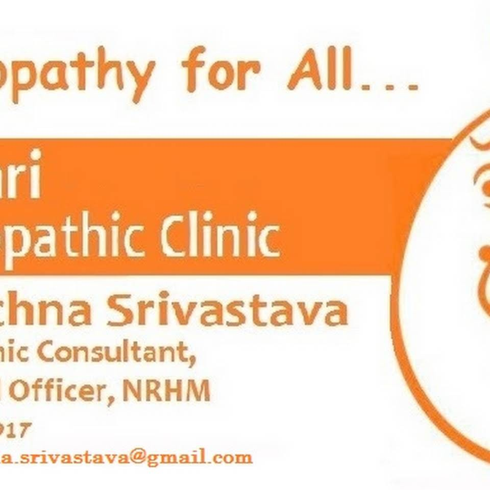 OmShri Homeopathic Clinic