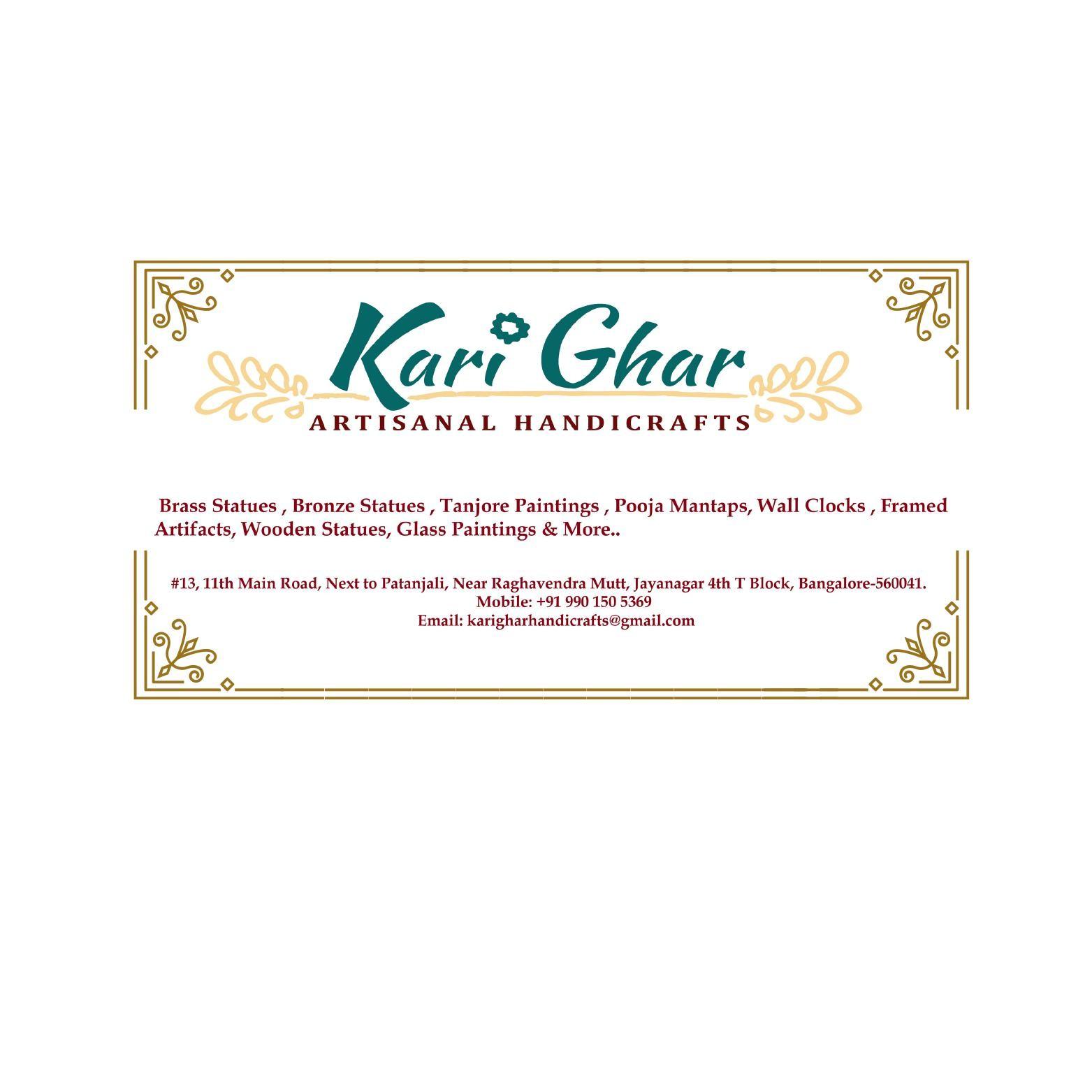 Kari Ghar