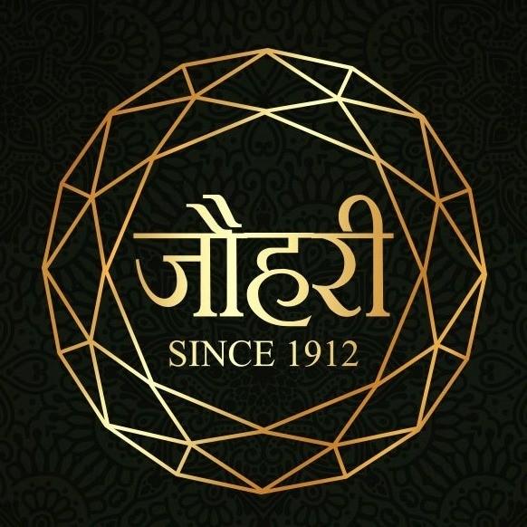 Goverdhan Das Ghanshyam Das Jouhri