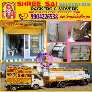 Shree Sai Relocation