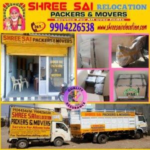 Shree Sai Relocation