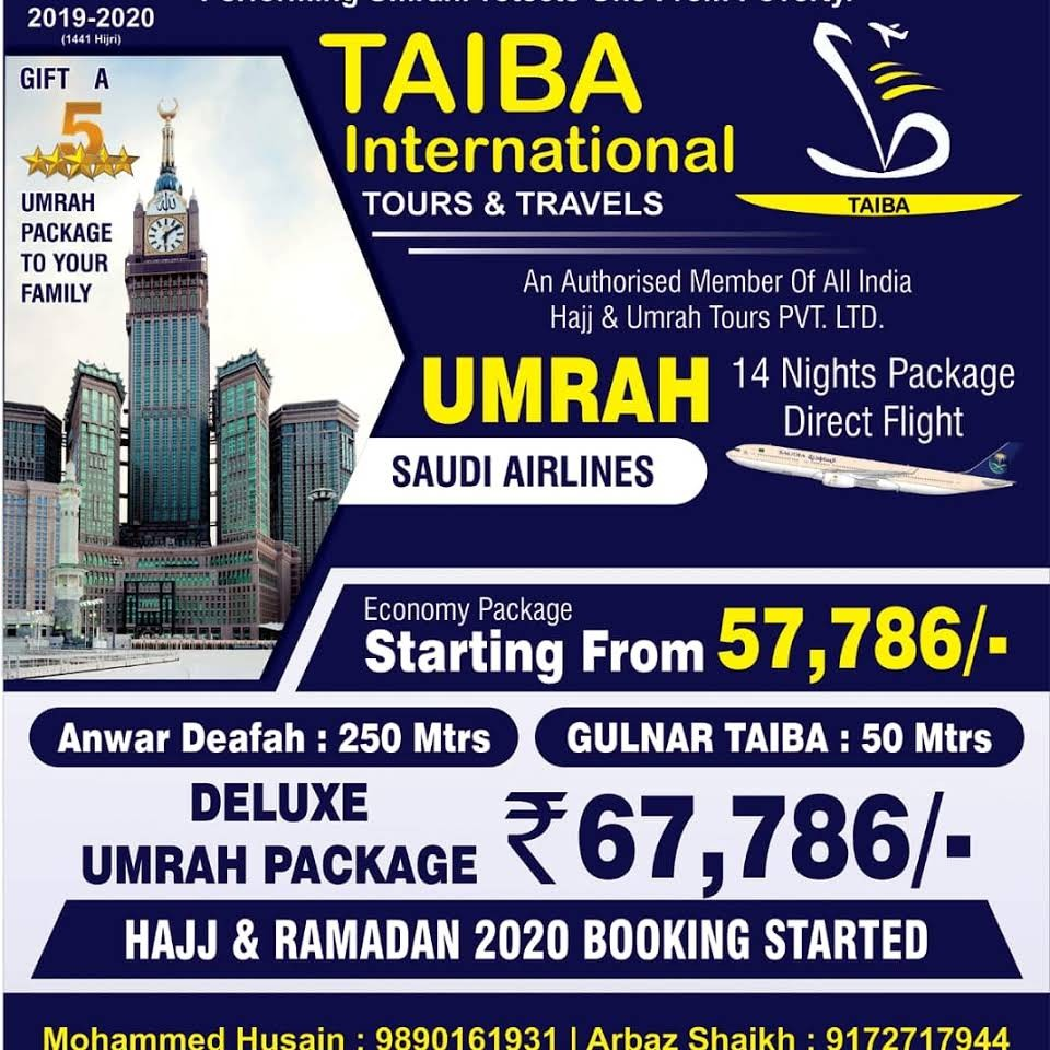 Taiba International Tours and Travels