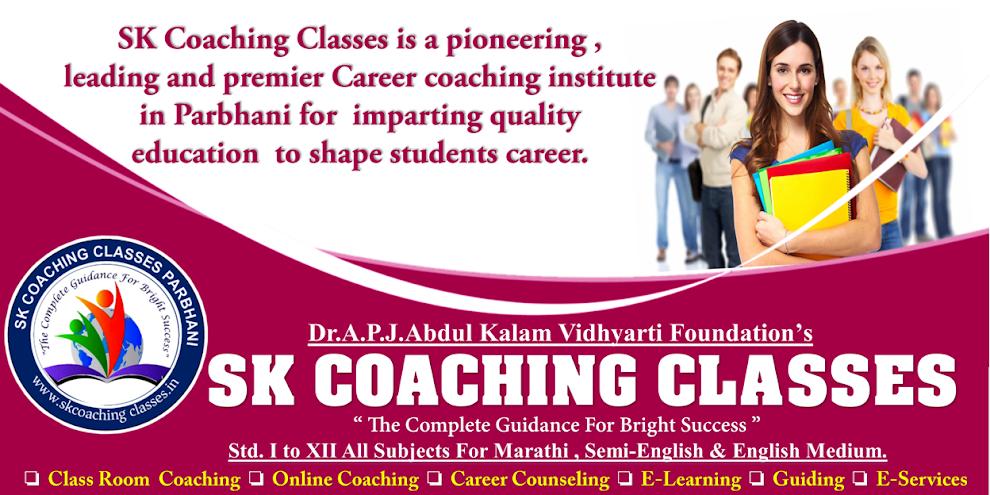 SK Coaching Classes