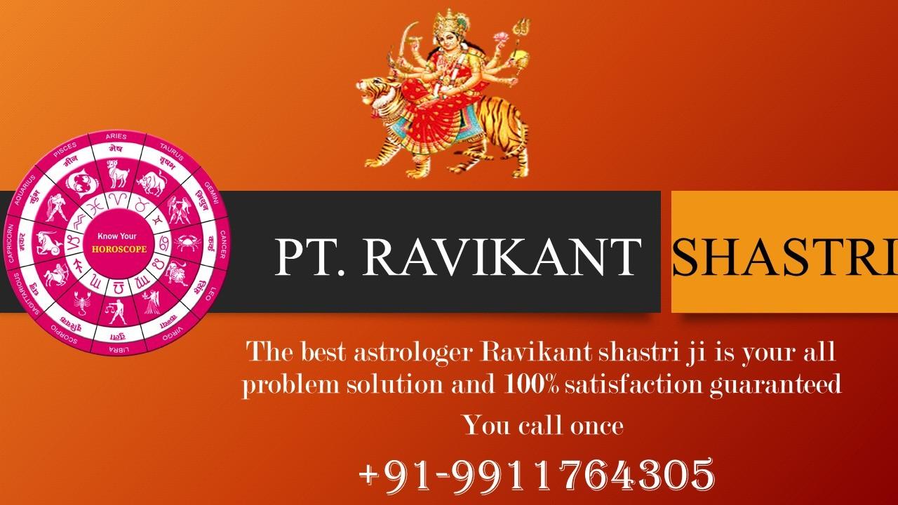 Astrologer Ravikant Shastri Ji