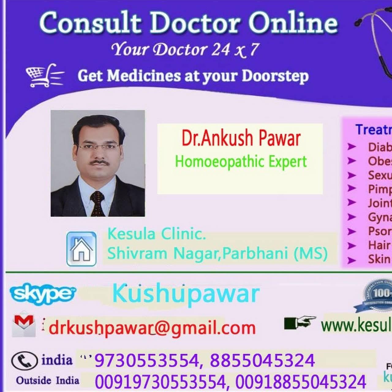 Dr. Ankush Pawar's Kesula Clinic