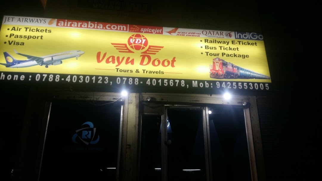 Vayudoot Travels