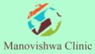 Manovishwa Clinic