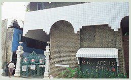 Gowri Gopal Hospital