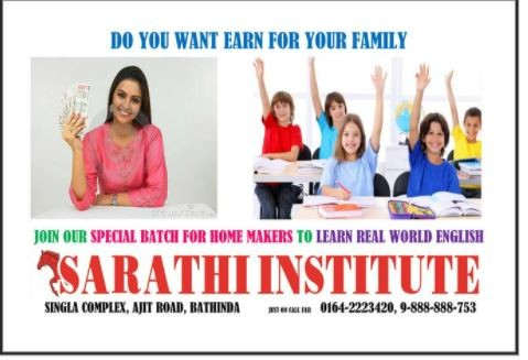 Sarathi institute