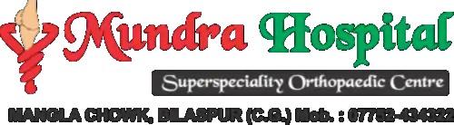 Mundra Hospital