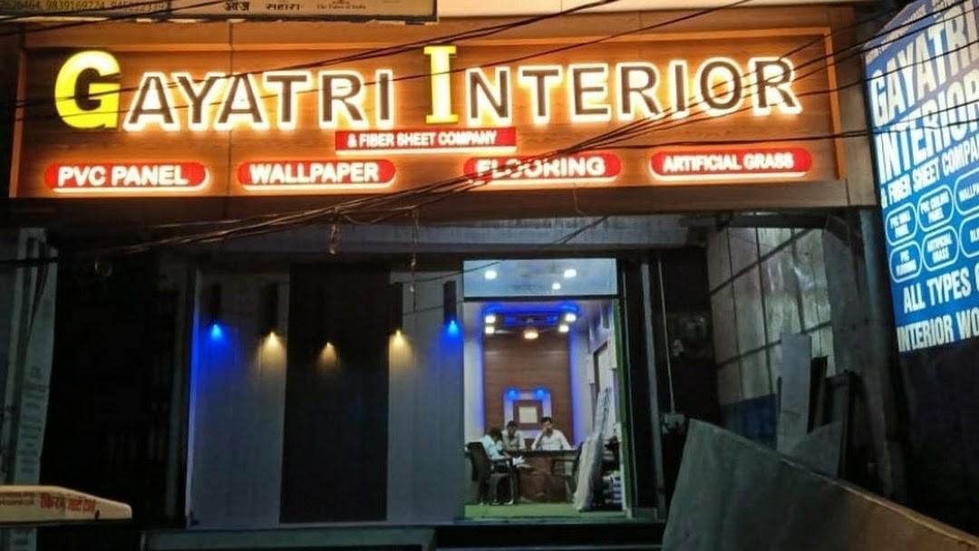 Gayatri Interior & Fibre Sheet Company