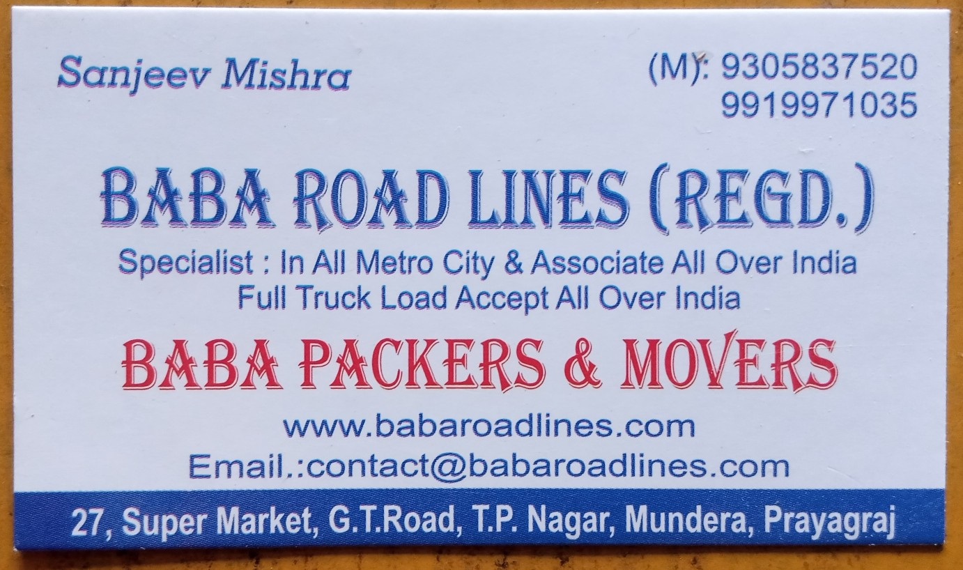 Baba road lines