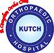Kutch Orthopaedic Hospital