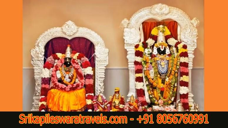 Sri Kapileswara Travels