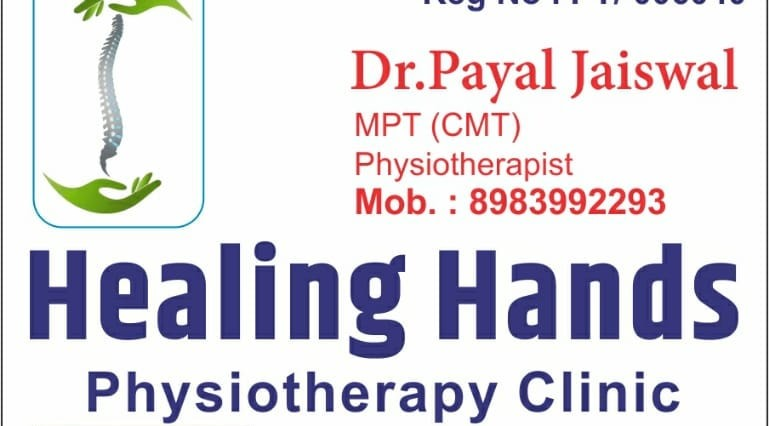 Dr. Payal's Healing Hands Physiotherapy