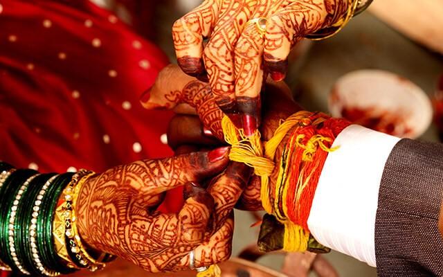 KSR marriage bureau