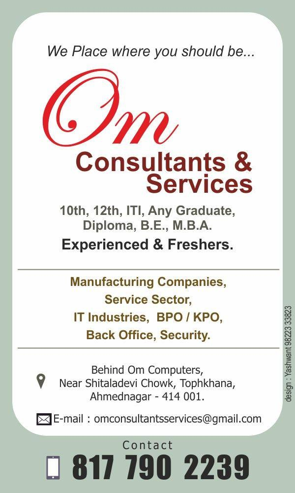 OM Consultants & Services