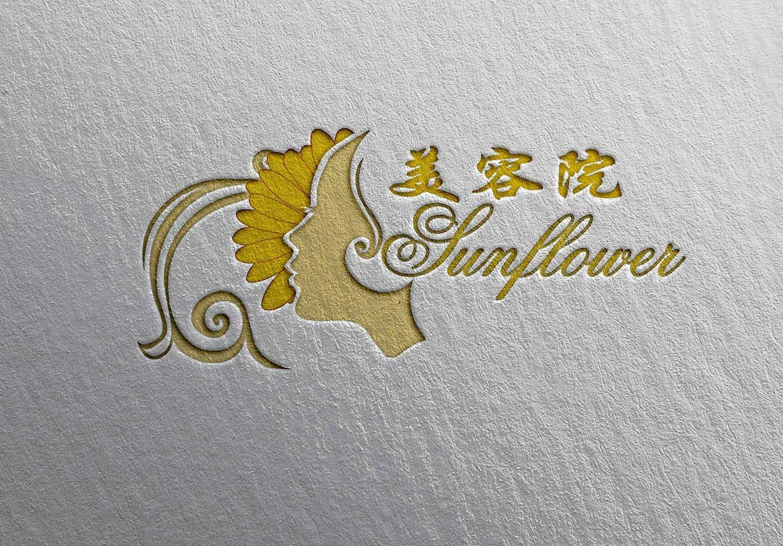 Sunflower Chinese Ladies Salon