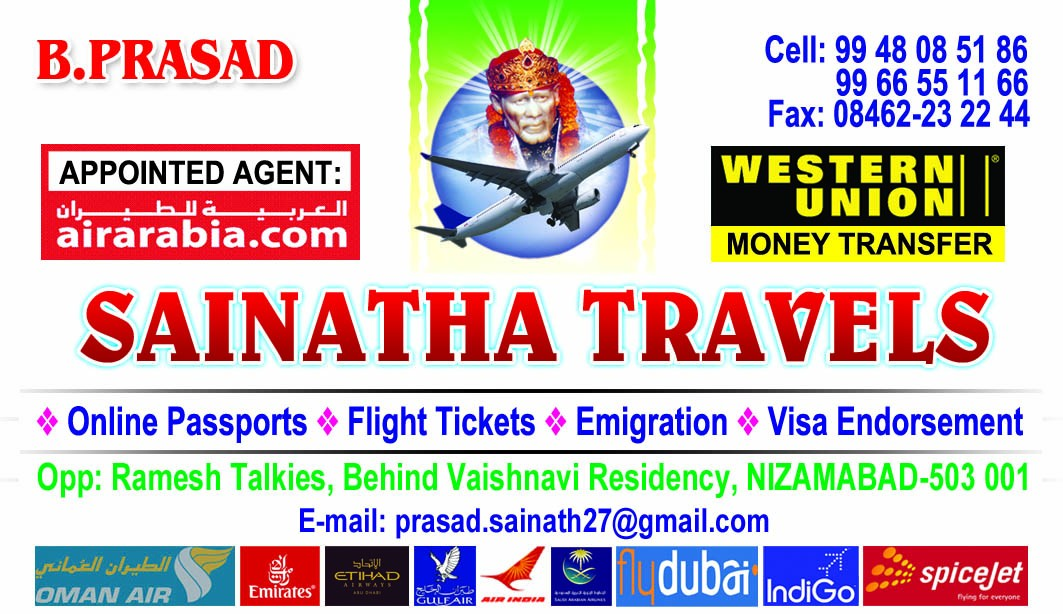 Sainatha Travels