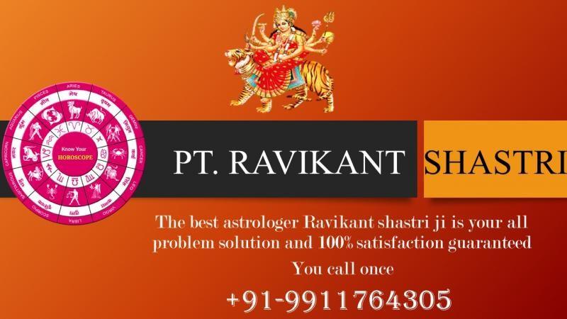 Pt. Ravikant Shastri ji