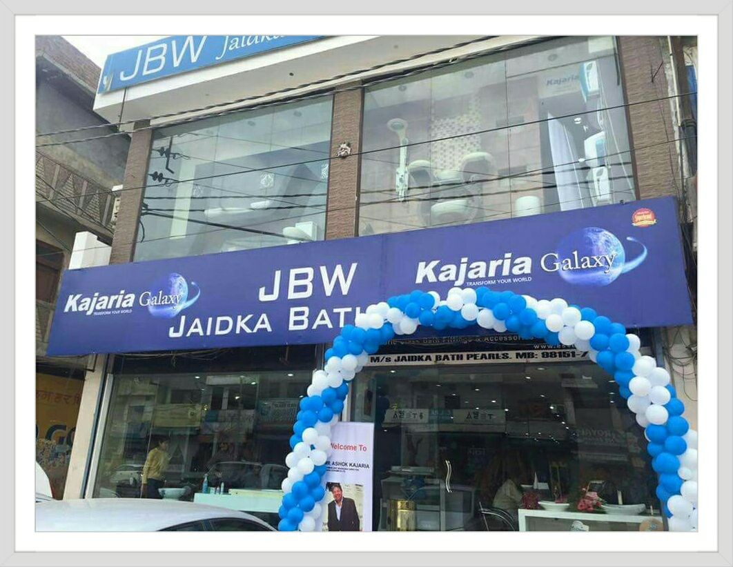 Jaidka Bath World