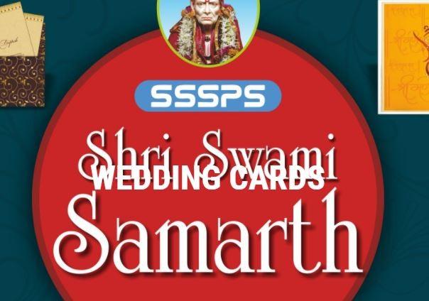 Shri Swami Samarth Printing