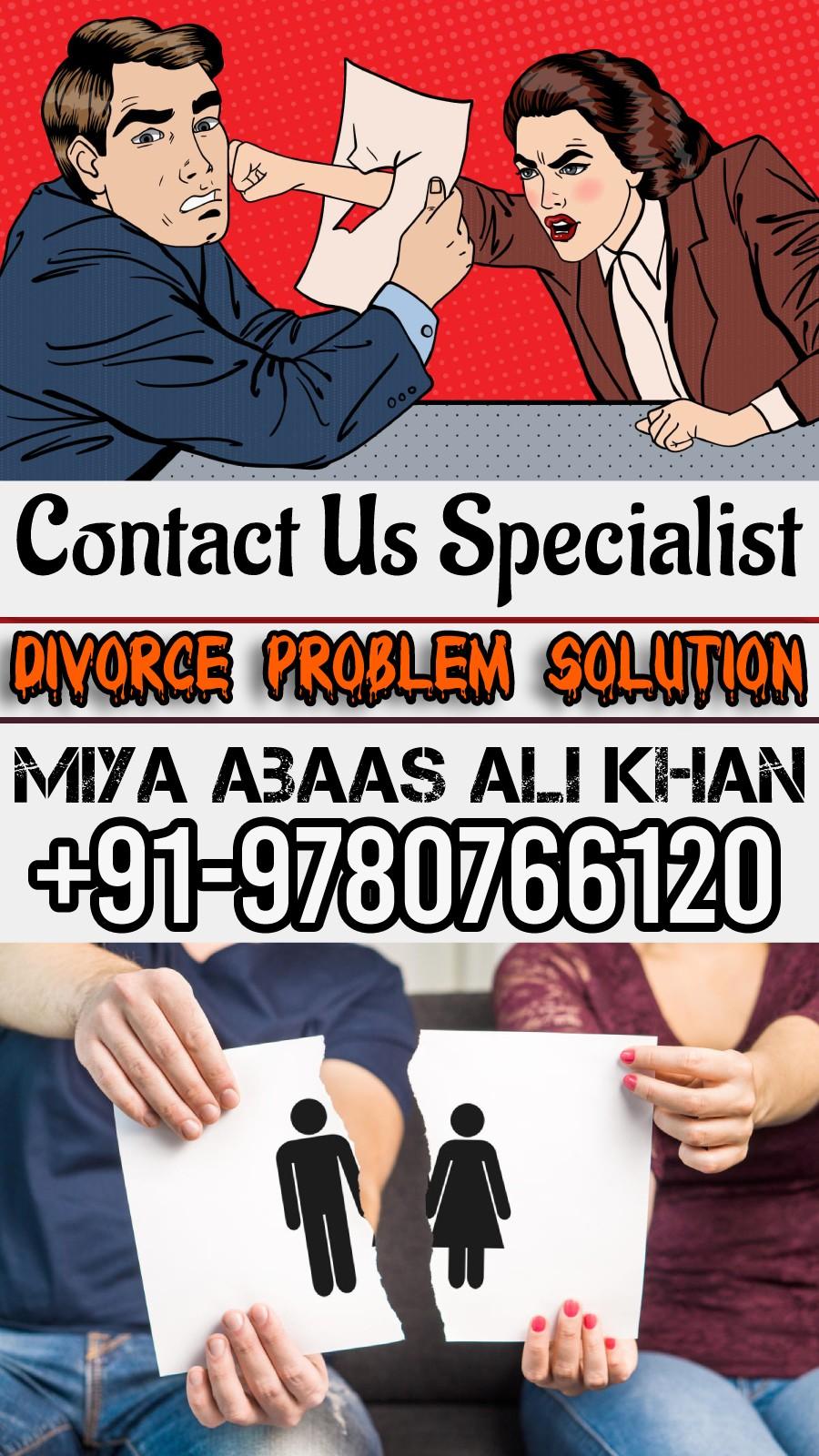 Miya Abaas Ali Khan