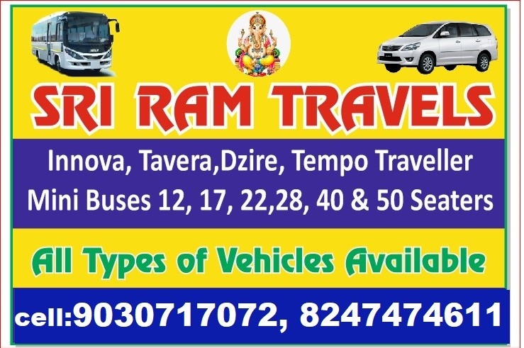 Sri Ram Travels