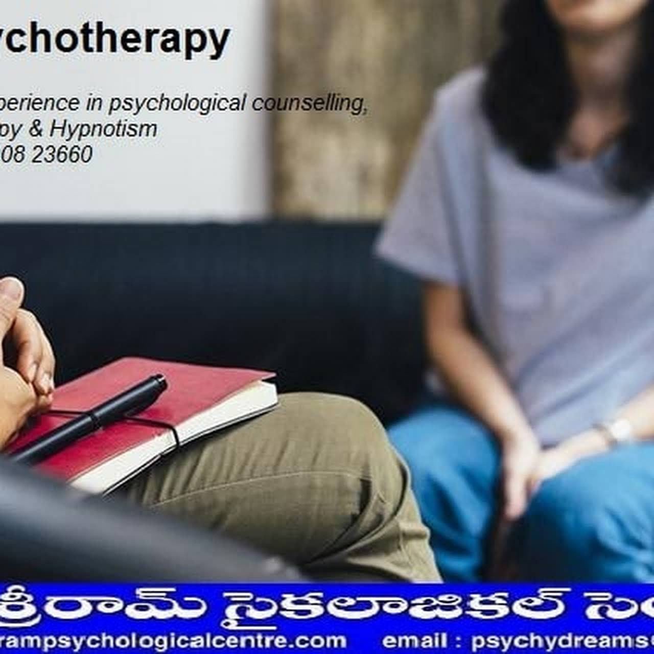 DR. SRI RAM PSYCHOLOGICAL CENTER