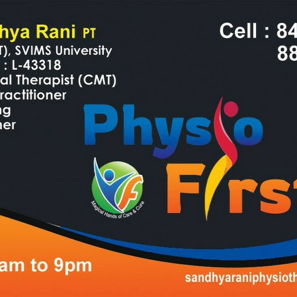 PhysioFirst Physiotherapy Clinic