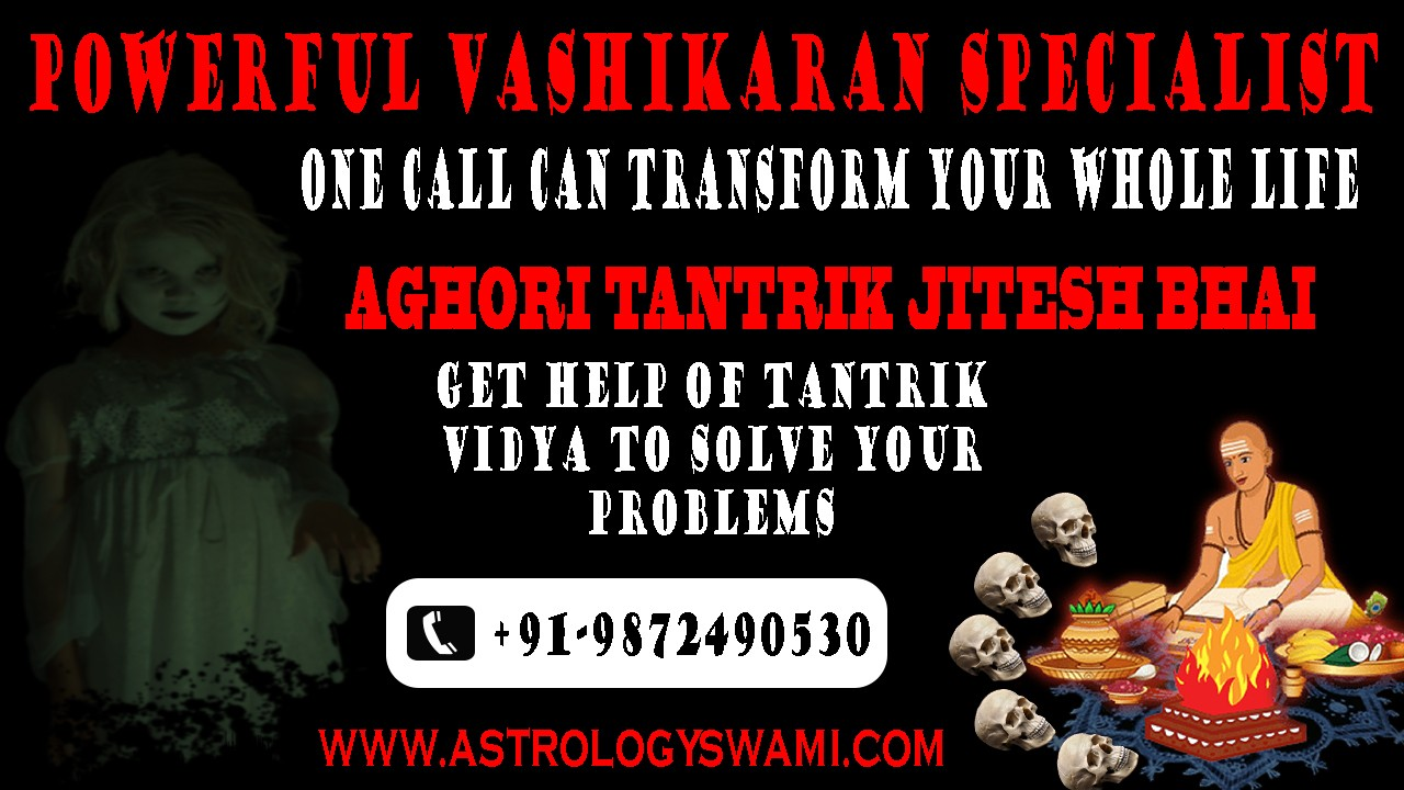 Astrologer Jitesh Bhai