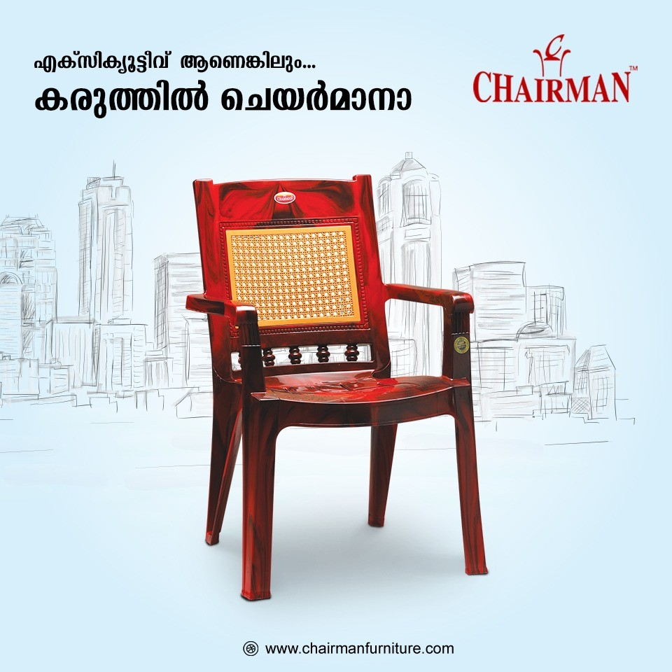 Chairman Furniture