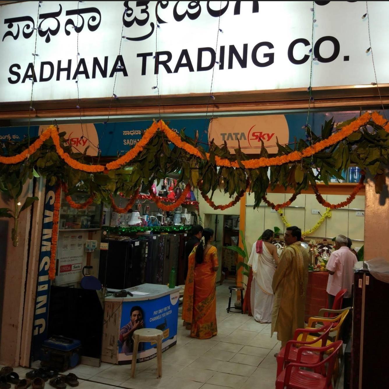 Sadhana Trading Co.