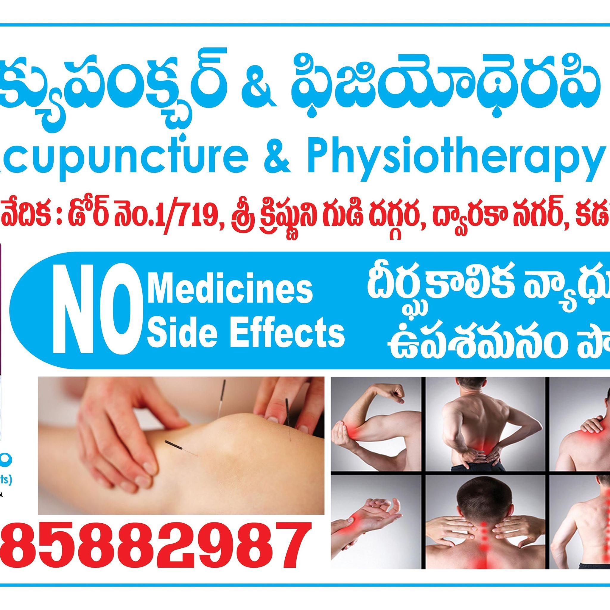 GB Acupuncture & Physiotherapy Centre