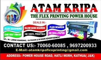 Atam Kripa Flex Printing