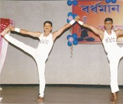 Bardhaman Yoga Centre