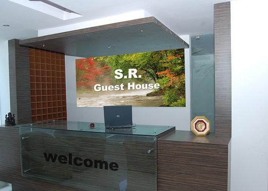 SR Guest House
